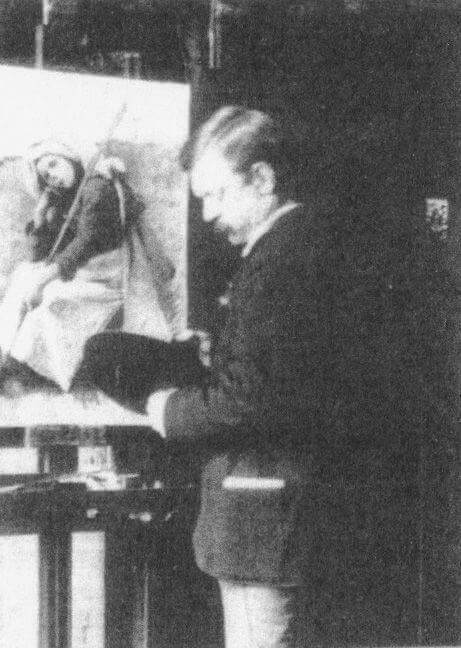 Pearce, Charles Sprague