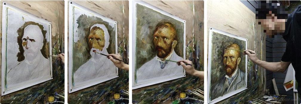 Vincent Van Gogh self-portrait oil painting reproduction