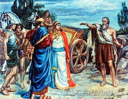 Elijah Confronting Ahab And Jezebel In Naboths Vineyard