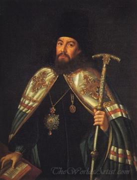 Portrait Of Archbishop Gavriil Petrov