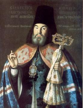 Portrait Of Archbishop Sylvester Kulyabko