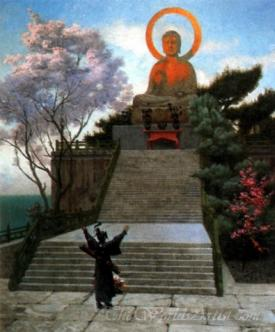 A Japanese Imploring A Divinity