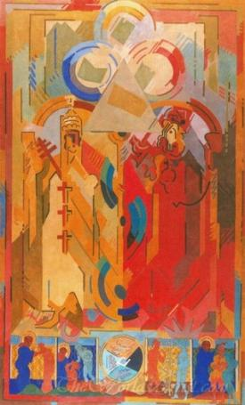 Autoridad Espiritual Y Poder Temporal  (Spiritual Authority And Temporal Power)