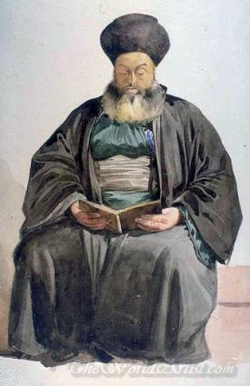 Armenian Priest Smyrna