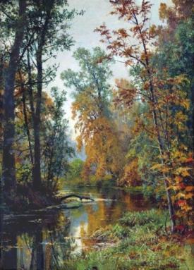 Autumn Park In Pavlovsk