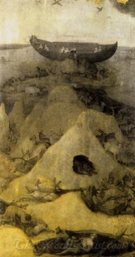 Noahs Ark On Mount Ararat Obverse